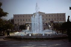 Billy Files: Η Αθήνα της δεκαετίας του '70 Athens Greece, Fountain, Louvre, City, Building, Outdoor Decor, Travel, Viajes, Buildings