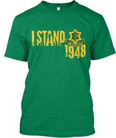 I Stand with the IDF T-Shirt Campaign | Teespring