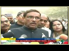 BANGLA NEWS live bangla news Today 15 December 2016 bangla tv news