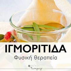 Cantaloupe, Healthy Life, Homemade, Fruit, Food, Healthy Living, Home Made, Essen, Meals