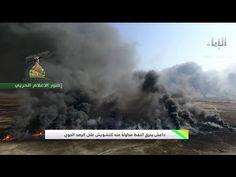 Drone do Hezbollah monitora queima de petróleo feita pelo ISIS