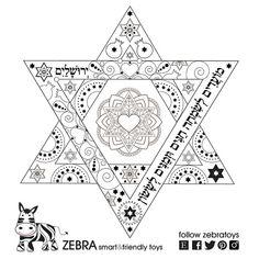 Shana Tova Coloring Page Moadim LSimcha Rosh Hashanah Jewish Prayer Healing Art Printable