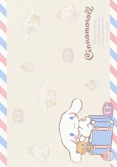 """Sanrio Cinnamoroll 144-Sheet Memo (2016) 