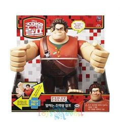 Disney Wreck-It Ralph - Fix-it Felix Talking Wreck-It Ralph