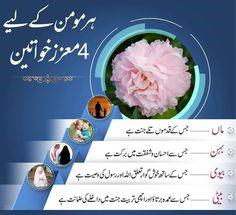 Islamic Msg, Islamic Qoutes, Allah Quotes, Urdu Quotes, Islamic Information, Beautiful Islamic Quotes, Learn Islam, Hazrat Ali, Islam Quran