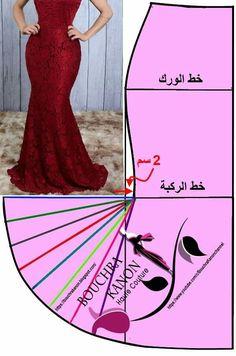 Circle Skirt Pattern, Bodice Pattern, Pattern Draping, Skirt Patterns Sewing, Clothing Patterns, African Fashion Skirts, Sewing Blouses, Stylish Dress Designs, Couture Sewing