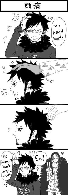 Luffy x Law LOVE (ferra-rii: Ghost Corazon by 童子 Translation by...)