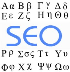 Greek SEO means SEO in Greek language!