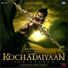 Kochadaiyaan teaser – talk of Kollytown! The event will be graced by everyone in the team that includes AR Rahman, Vairamuthu and many others. New Upcoming Movies, Upcoming Movie Trailers, Latest Movies, New Movies, Movies To Watch, Tamil Movies Online, Hindi Movies, 3d Film, Movie Tickets