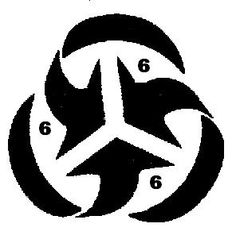 David Rockefeller's Trilateral Commission has alway been at the epicenter of century conspiracy theories. Some Illuminati symbologists have speculated that the logo might have been designed to incorporated the infamous Number of the Beast – David Rockefeller, Illuminati Conspiracy, Conspiracy Theories, Illuminati Symbols, Margaret Thatcher, Jimmy Carter, Pierre Marie, Jean Paul Ii, Logos
