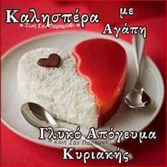 Greek, Pudding, Desserts, Food, Tailgate Desserts, Deserts, Custard Pudding, Essen, Puddings