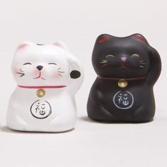One of my favorite discoveries at WorldMarket.com: Lucky Cat Figurines, Set of 2