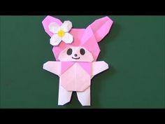 """「マイメロディ」顔・折り紙 """"My melody"""" face/origami - YouTube"""