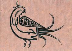 Zoomorphic Arabic Calligraphy/Islamic Calligraphy: Bird. $14.00, via Etsy.