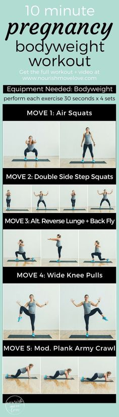 Effective 10 minute, total body workout for the pregnant mom, new mom, and busy mom. Combines bodyweight strength training exercises with low impact cardio. Perfect for naptime or a short total body burn. Air squats, double side step squats, reverse lung