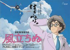 """Pv della theme song dell'anime di Hayao Miyazaki  """"The Wind Rises"""""""