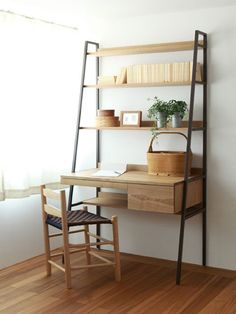 Using vertical space. Somewhere I would like to live: Hiromatsu Shop