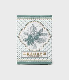 프릳츠 커피 컴퍼니_티백 커피 패키지 Book Design, Layout Design, Brand Packaging, Tea Packaging, Japanese Graphic Design, Oriental, Typography Logo, Packaging Design Inspiration, Retro Design