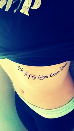 "Elvish tattoo. ""Not all those who wonder are lost"" loveeee"