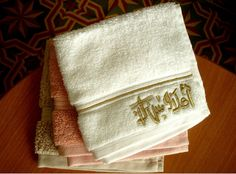 Embroidered Towel- Welcome in Arabic | Tamarindie