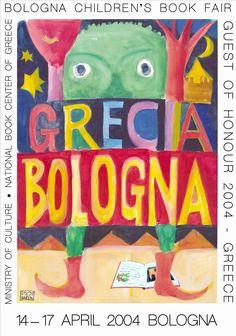 Σχετική εικόνα Childrens Books, Culture, Painting, Art, Children's Books, Art Background, Children Books, Kid Books, Painting Art