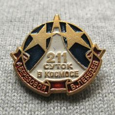 Vintage Space Pin, 211 Days In Space, Space Mission, Space Exploration Badge, Space Pinback Button https://www.etsy.com/shop/MyBootSale