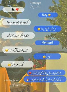 Sweet Quotes For Boyfriend, Cute Boyfriend Texts, Love Husband Quotes, Urdu Funny Poetry, Love Quotes Poetry, Love Picture Quotes, Emotional Poetry, Poetry Feelings, Broken Soul Quotes