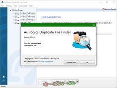 Auslogics Duplicate File Finder 5.2.0.0  Auslogics Duplicate File Finder--バージョン情報--オールフリーソフト