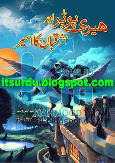 Harry Potter Aur Azkaban Ka Aseer By Moazzam Javed Bukhari Harry Potter All Books, Book Series, Comic Books, Comics, Movie Posters, Comic Strips, Film Poster, Popcorn Posters, Comic Book