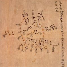 The Dunhuang Star map is one of the first known graphical representations of stars from ancient Chinese astronomy, dated to the Tang Dynasty Before this map, much of the star information mentioned in historical Chinese texts had been. Dunhuang, Ancient Astronomy, History Of Astronomy, Astronomy Apps, Tarot, Star Chart, My Sun And Stars, Crop Circles, Old Maps
