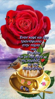 Greek Quotes, Decor, Dekoration, Decoration