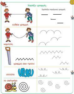 Κεφ. 26ο: Χάραξη γραμμών - Μαθηματικά Α' Δημοτικού Mathematics, Diagram, Map, Words, Drawings, Math, Location Map, Sketches, Maps