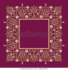 Valentine Day Gifts, Valentines, Islamic Wall Decor, Beautiful Rose Flowers, Islamic Gifts, Ramadan Decorations, Islamic Art Calligraphy, Farmers, Metal Art