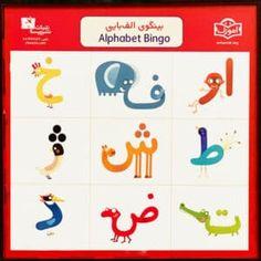 Persian Alphabet Bingo Game