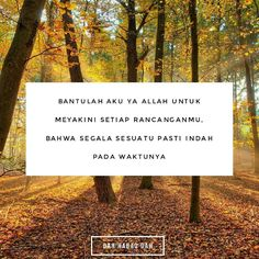 Kautkanlah semangatku ya Allah.  #DahHabaqDah Tag Kawan Hangpa Encouragement Quotes, Allah, Instagram Posts, Plants, Plant, Cheer Quotes, Planets, Encourage Quotes