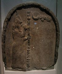 Babylonian Shamash British Museum.JPG (Journey to Ancient Civilizations) Tags: