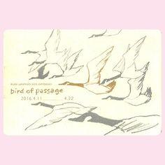 バウム:金-灰 Baum:Gold-Gray #レトロ印刷 #JAM置き #risograph