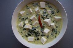 egipska zupa szpinakowa Feta, Dairy, Cheese