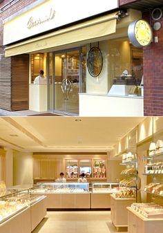 クラブハリエが手掛けるフランス菓子専門店「オクシタニアル」。マカロンやパウンドケーキ、生キャラメル等、素材を活かしたフランス菓子の新たな美味しさと魅力をお届けします。