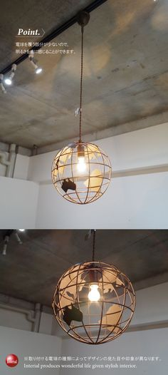 地球儀デザイン・ペンダントランプ(1灯)LED電球&ECO球対応