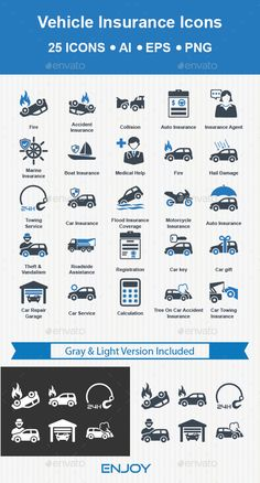 Vehicle Insurance Icons - Business Icons