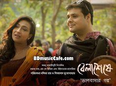 belaseshe-2015-bengali-movie Literature, Shit Happens, Movies, Ox, Literatura, Films, Cinema, Movie, Film