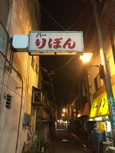 at Takamatsu