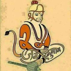 Hanuman hanuman pinterest hanuman krishna and for Jai shree ram tattoo in hindi