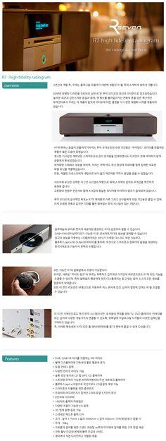 R7 : high fidelity radiogram CD + DLNA(Wi-fi) + Bluetooth(apt-X) + FM(DAB) + Alarm www.delfin.co.kr