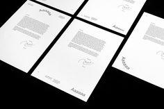 Identity Design, Visual Identity, Brand Identity, Branding, Subway Map, Helvetica Neue, New Names, Advertising Campaign