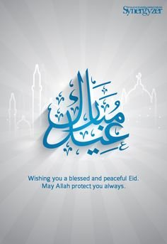91 best eid mubarak and ramadan greetings messages wishes and eid eid wishes celebrations m4hsunfo