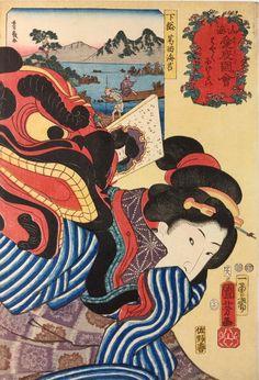 Utagawa Kuniyoshi Title:Wanting to Get Away Quickly (Hayaku nigetai)/ Shimôsa Province, from the series Auspicious Desires on Land and Sea (Sankai medetai zue) Japan Illustration, Japanese Prints, Japanese Art, Grafic Art, Graphic Prints, Art Prints, Japanese Woodcut, Kuniyoshi, Cat Tattoo