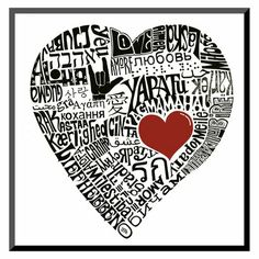 Art.com - Love in 44 Languages Mounted Print