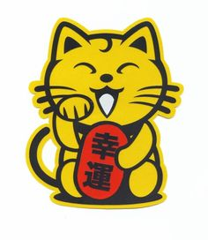 New Lucky Cat for Racing Stickers Car Decas Made In Japan Tokyo JDM Drift Kitty in Graphics Decals | eBay